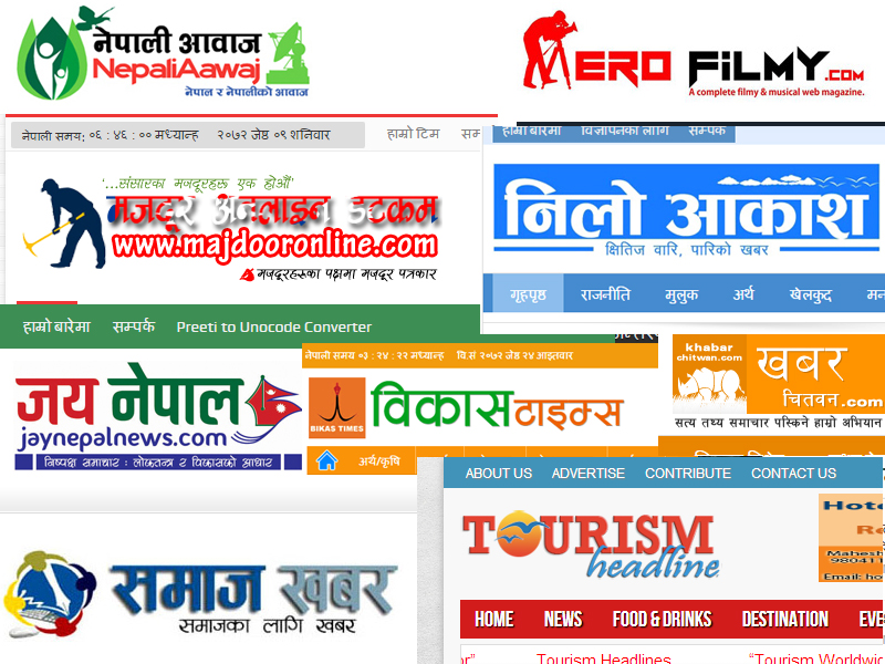 news-portfolio